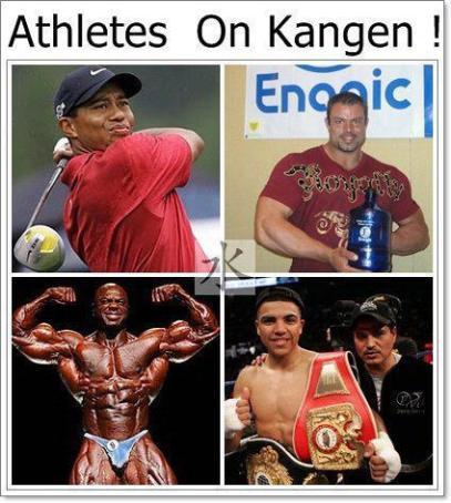 celebridades-famosos-agua-kangen-enagic-ionizadores-deportistas-cantantes-actores